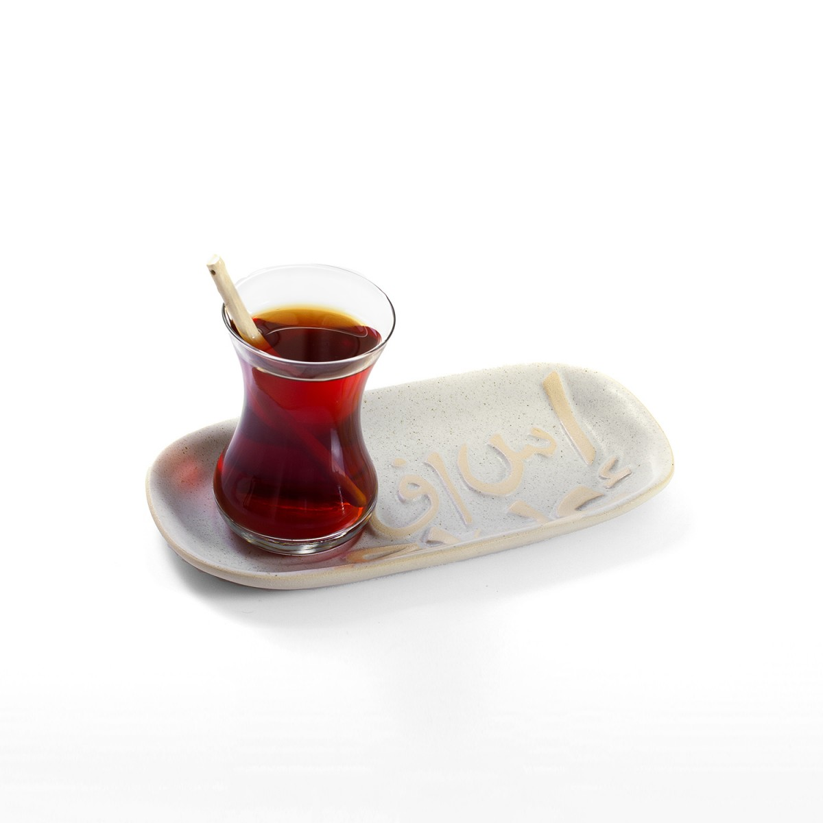 Oval Tray with Glass Istikanah Engraved Abstract Aya Sophia