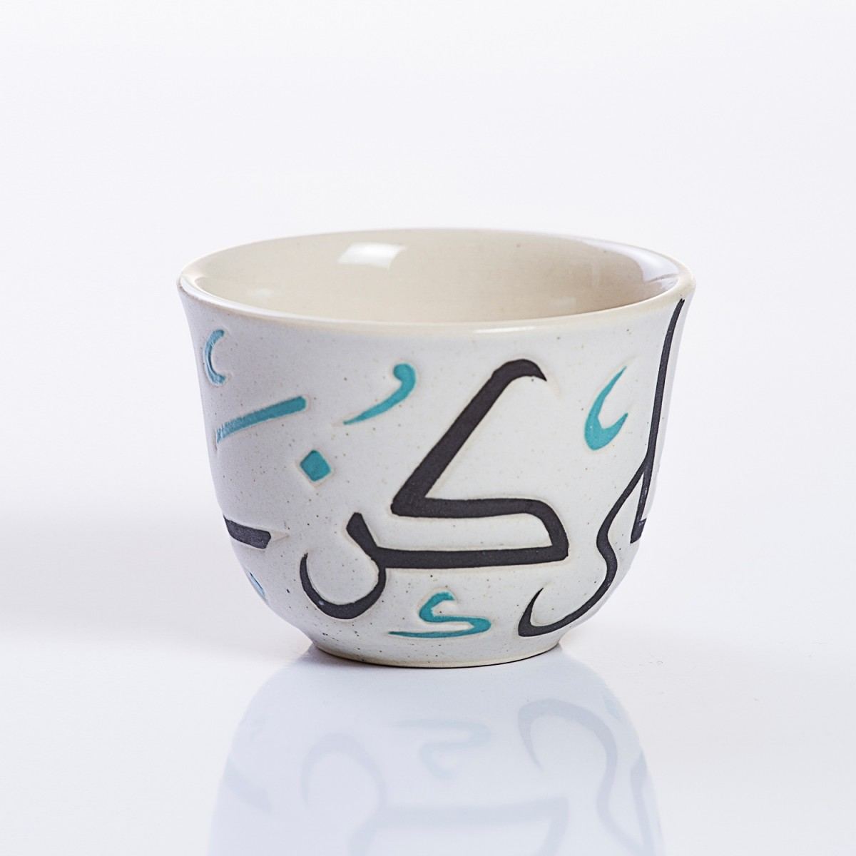 Standard Arabic Coffee Cup Set Hallaj