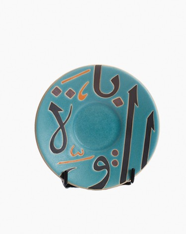 Mamlouki Glass Istikanah With Saucer Set Mashq Script