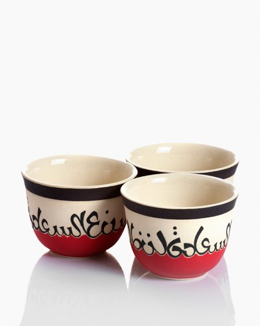 Arabic Coffee Cup set