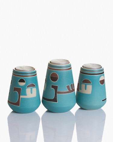 Istanbuli Tea-Light Candle Holder Set of 3 Kufic Script