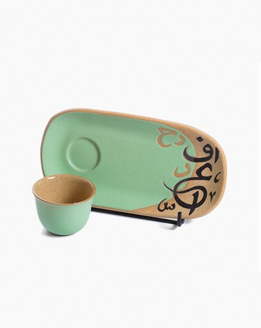 Oval Sweets Tray & Arabic Coffee Cup