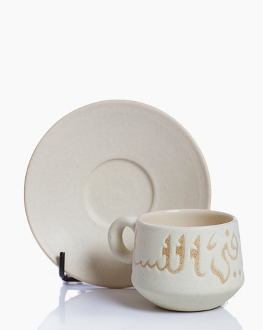 Espresso coffee cups set - White/Yellow