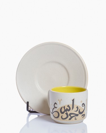 Cylindrical Turkish Coffee Cup Set Thuluth Jali Script