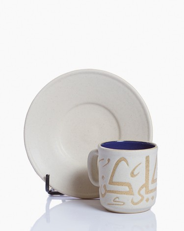 Khalili Turkish Coffee Cup Set Hallaj