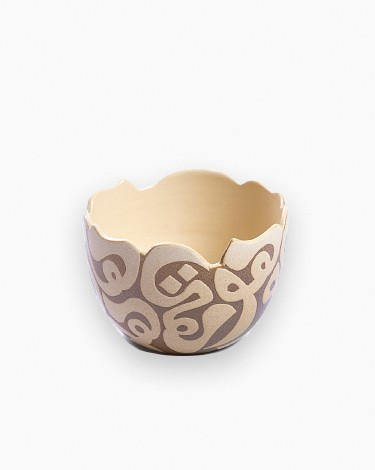Round Nut Bowl Adam & Eve Collection