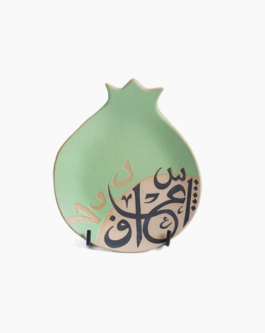 Pomegranate Shaped Biscuit Plate Set Jali Script