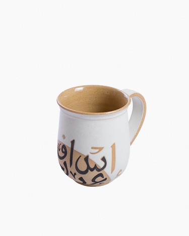 Beige mug - Jug shaped